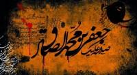 مسعودی میگوید: سال ۶۵ هجری شیعیان کوفه به جنبش درآمدند و به واسطهی آنکه امام حسین علیهالسلام را یاری نکرده بودند و او بیگناه کشته شده بود، یکدیگر را ملامت […]