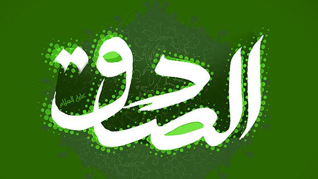 حریز از مردی نقل می نماید که گوید: به امام صادق – علیه السلام – عرض کردم: آیا سائلی را که نمی دانم آیا مسلمان است یا خیر اطعام کنم؟حضرت […]