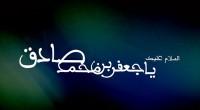 (۲) این مذهب منسوب است به مالک بن انس بن مالک بن ابی عامر اصبحی (۹۳- ۱۷۹ ه.). وی در مدینه متولد شد. گفته شده است مدت حمل او دو […]