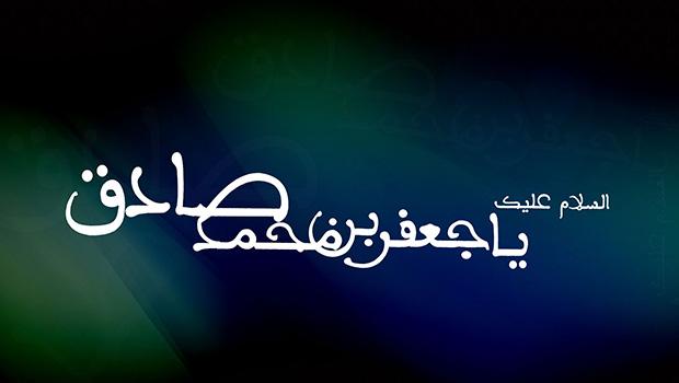 (۴) در روزگار خلافت ولید، سعید بن جبیر به شهادت رسید. او در شعبان ۹۵ ه. به فرمان حجاج کشته شد. سعید از دست حجاج به آذربایجان گریخت، و از […]