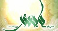 مرحوم راوندى در کتاب خرایج و جرائح خود آورده است: امام محمد باقر به همراه فرزندش امام جعفر صادق علیهما السلام جهت انجام مراسم حج وارد مکه مکرمه شدند. در […]